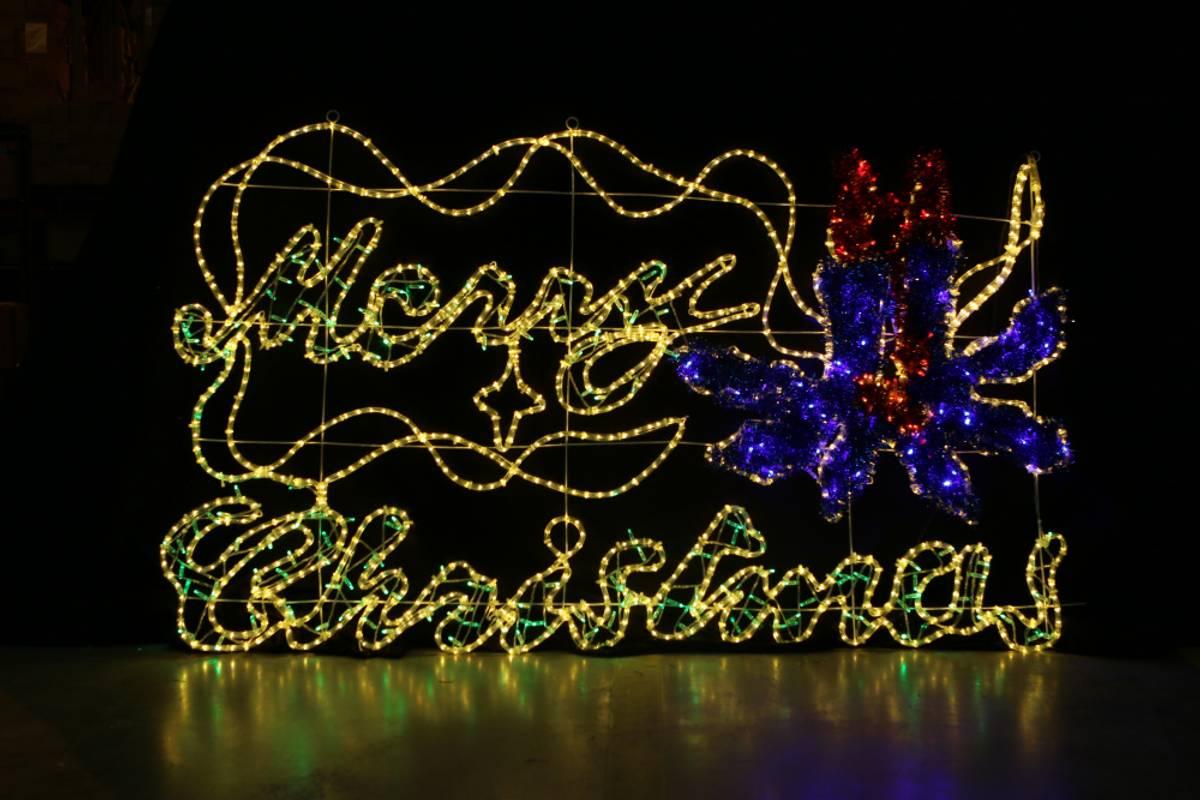 Merry Christmas 120x200