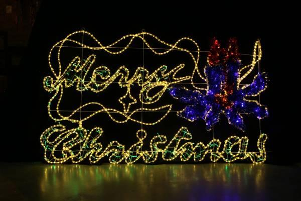 Bilde av Merry Christmas 120x200